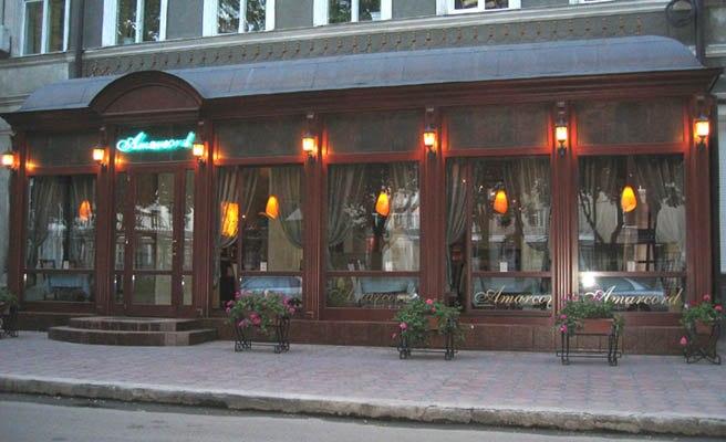 Find Restaurants Near Address