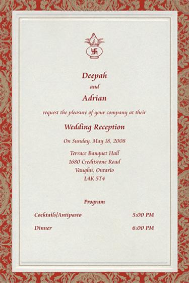 Christian Wedding Invitation Samples