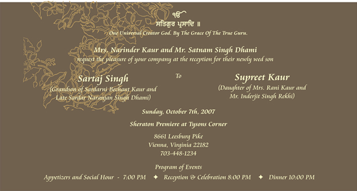 Sample Indian Wedding Invitation Quotes
