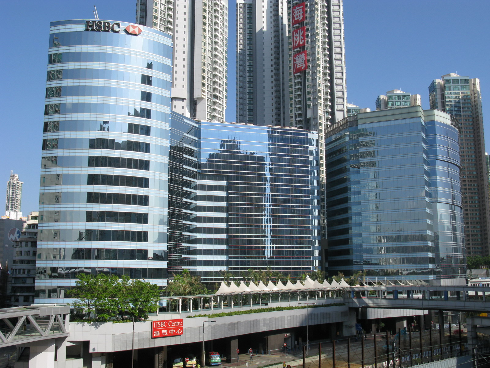 Union Bank Loans Personal