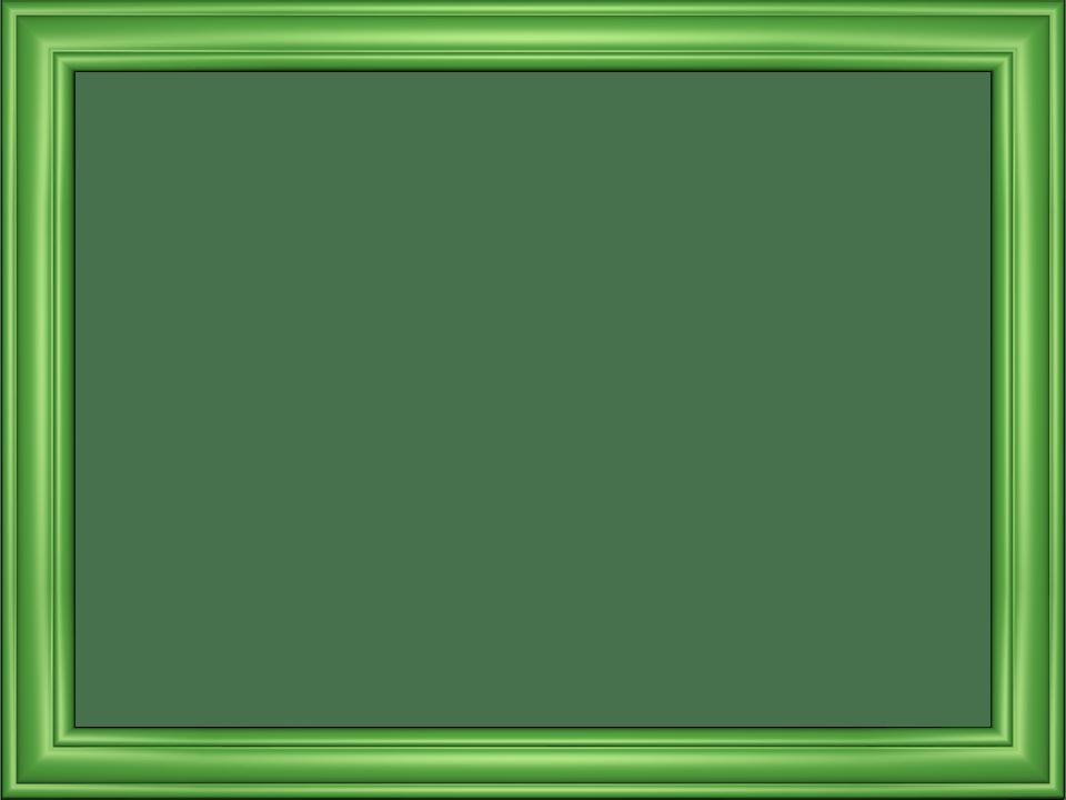 Light Green Elegant Embossed Frame Rectangular Powerpoint ...