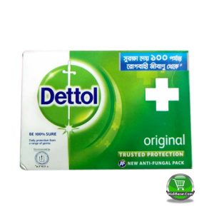 Dettol Original Soap 125 gm