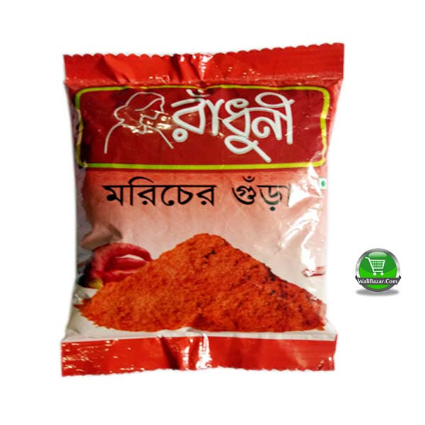 Radhuni Chili (Morich) Powder 500 gm