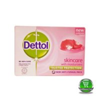 Dettol Skin Care Soap 125 gm