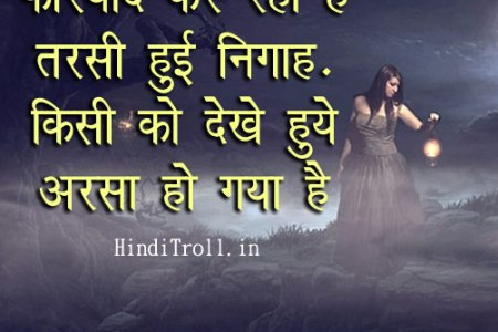 Very Heart Touching Sad Quotes In Hindi With Images Archidev