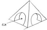 Pyramides 8.