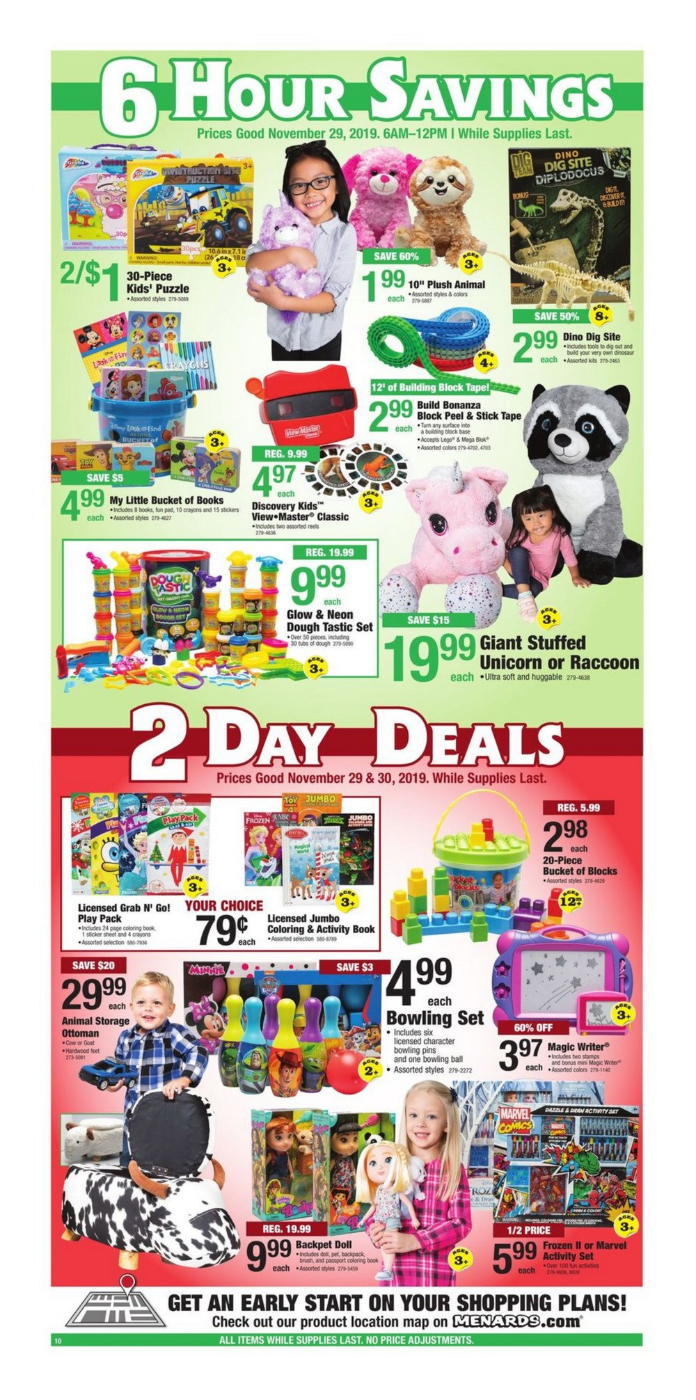 Menards Black Friday Sale Nov 29 Nov 30 2019