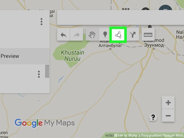 The Best Way to Make a Personalized Google Map   wikiHow Image titled Make a Personalized Google Map Step 7