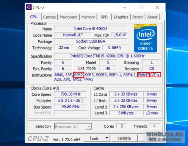 Информация о CPU