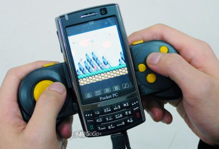 Chinese Game Phones Loaded With Illegal ROMS   WIRED Chinese Game Phones Loaded With Illegal ROMS