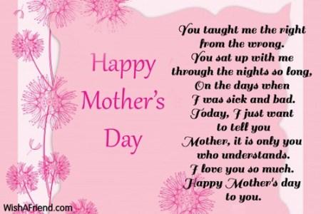 imágenes de short mothers day poem from daughter