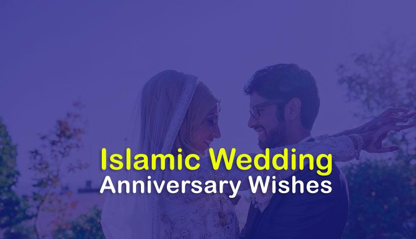 Wishes Anniversary Husband Funny