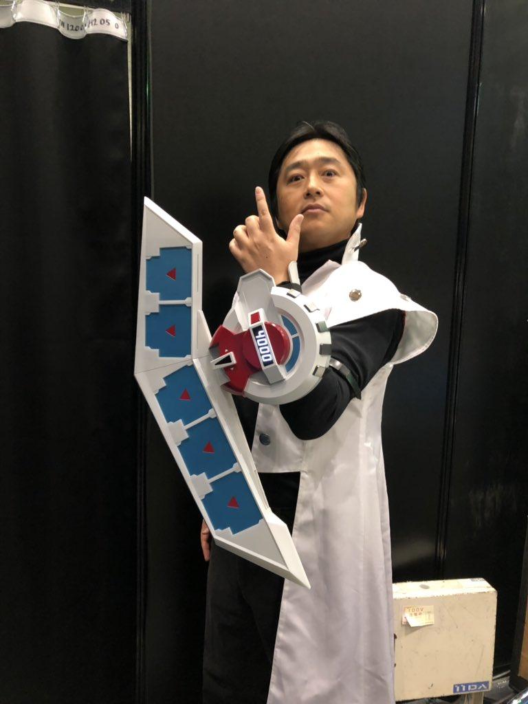 Yu Gi Oh Arc V Duel Disc