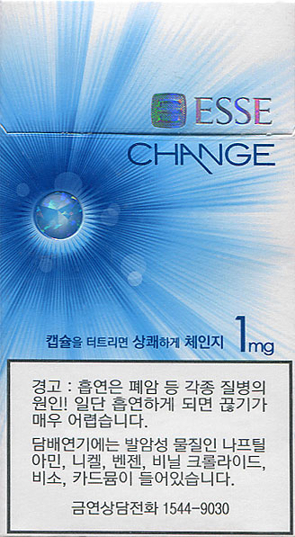 Esse Change 1mg 20df2015