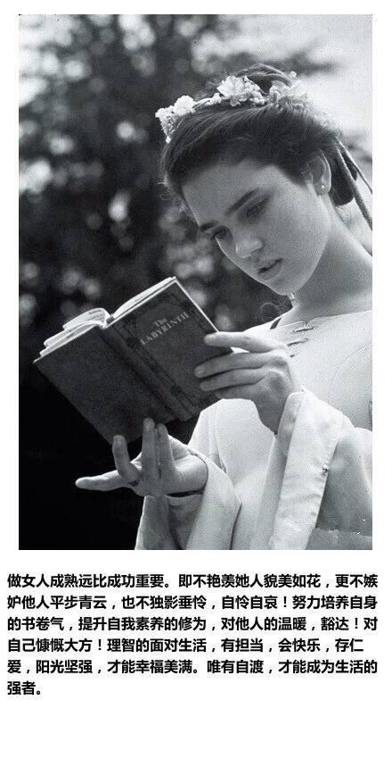 带文字的图片170822:教女儿做聪明女孩