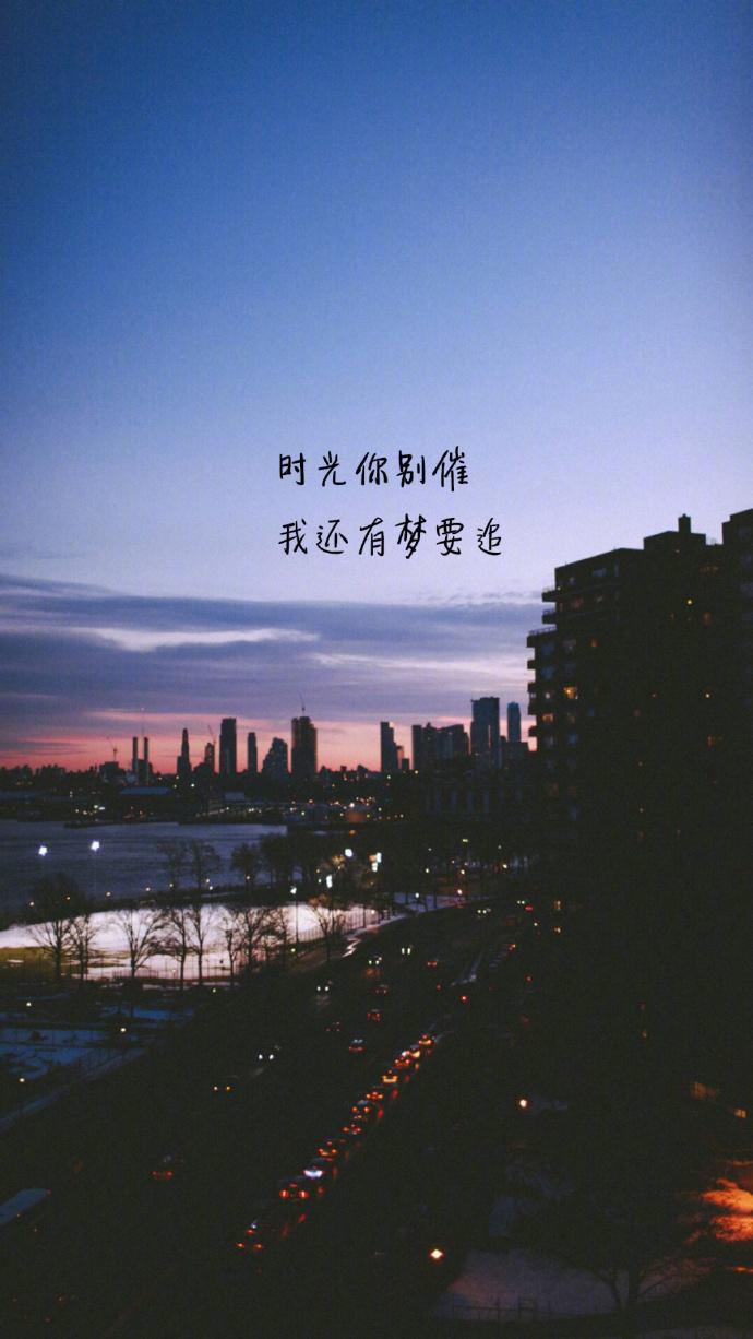 早安正能量句子190214:只有你自己想努力,才能真正的努力