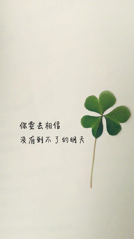 带文字的图片180918:总是活在过去,你拿什么拥抱未来