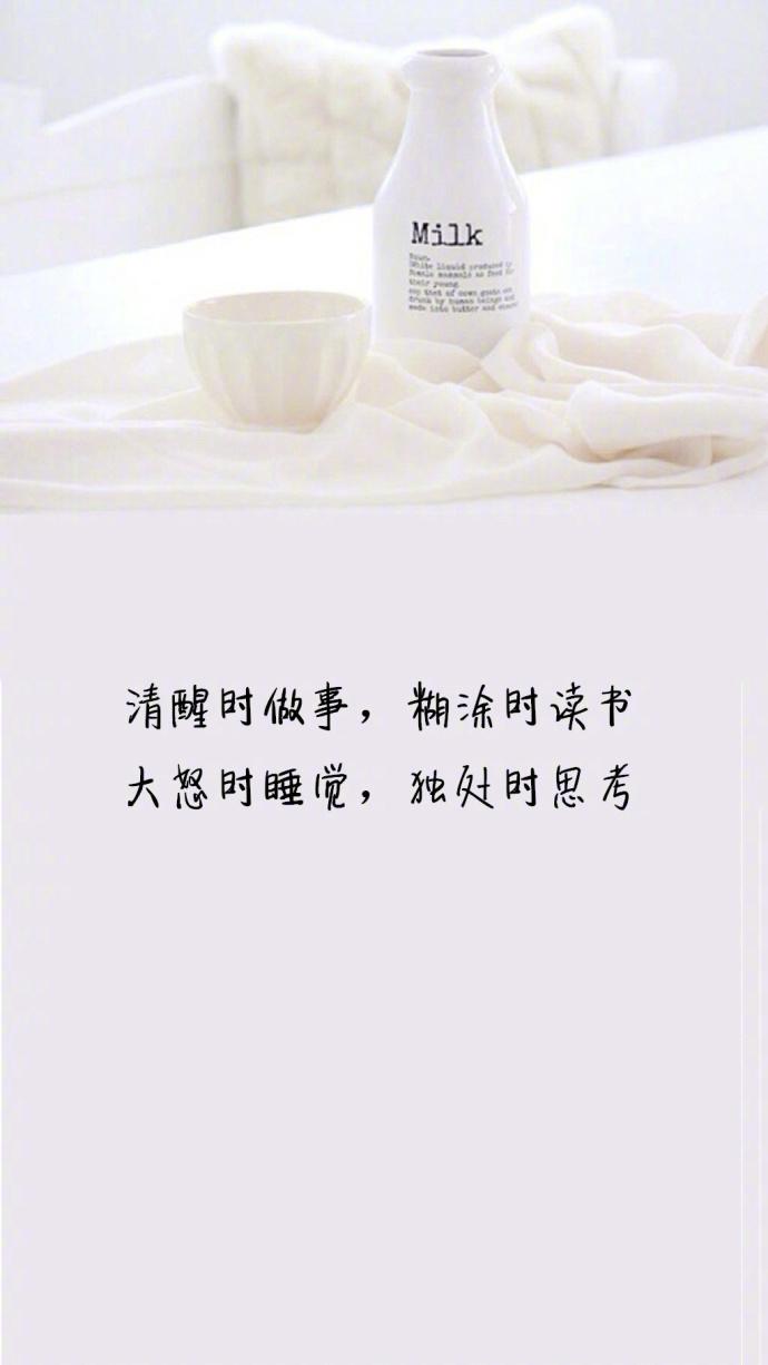 早安正能量心语190209:唯有梦想才配让你不安,唯有行动才能解除不安