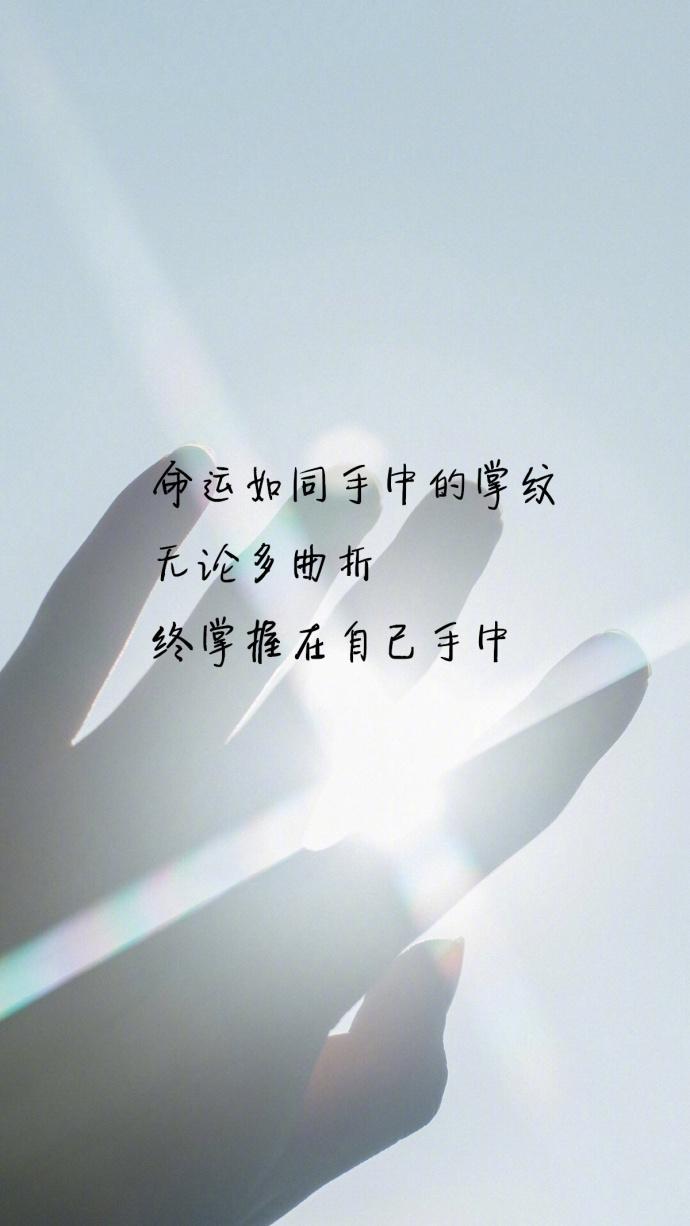 励志早安心语周六181222:即使看不到希望,也要努力地靠近梦想