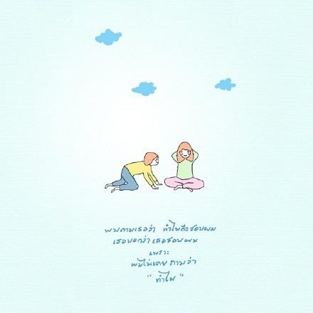 早安心语180519:爱人先爱己,择人先问心