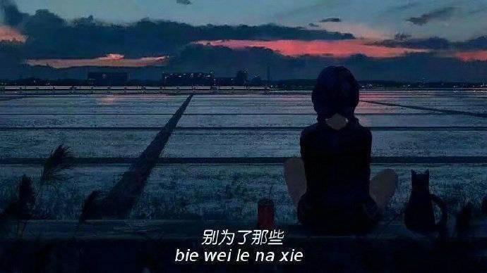 早安心语190324:真爱就和鬼一样,从来只听说别人遇到