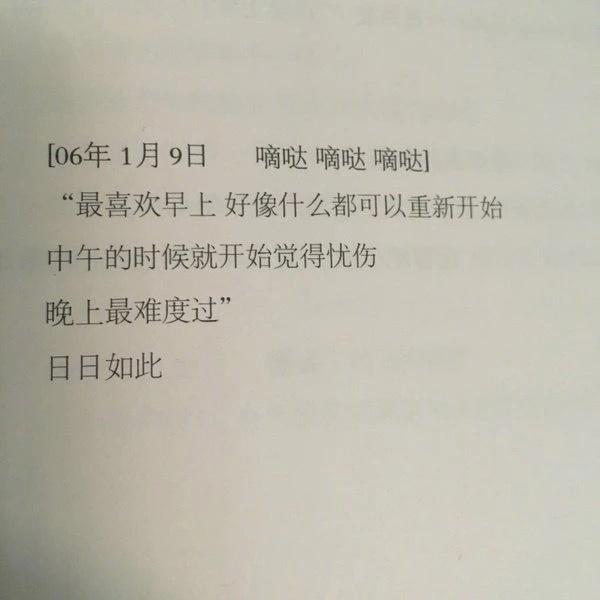 书摘文字图片:希望我退让的每一步,都会让我们离彼此更近一点