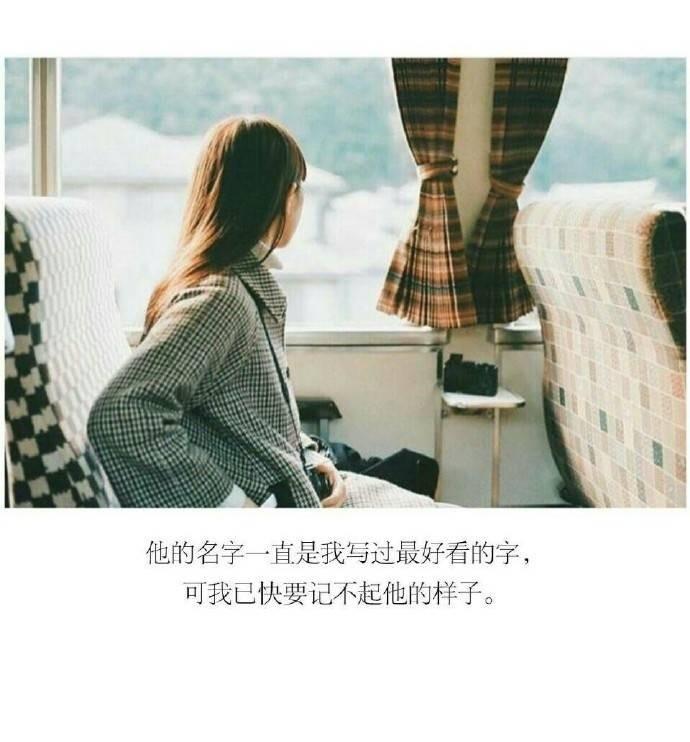 带文字的图片170806:最想的是你,最不想打扰的也是你