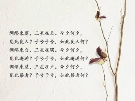 带文字的图片170814:旧时中国结婚证书上文字,莫名感动