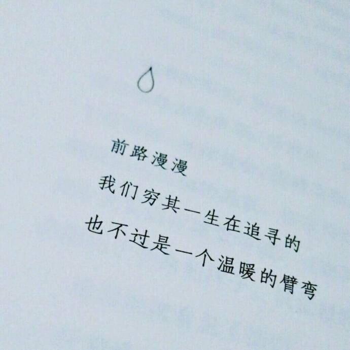 书摘带字的图片:喜欢你,是我做过,最好的事