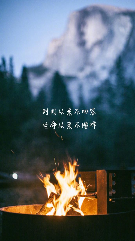 情感带字的图片:这世间所有相遇,都不过是久别重逢