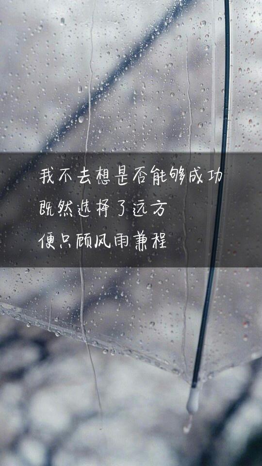 早安阳光心语图片190122:就算绝望也要振作,无论多糟糕也要爱自己