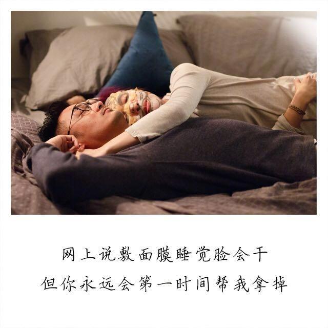 带文字的图片170709:这才是爱情最真实的模样