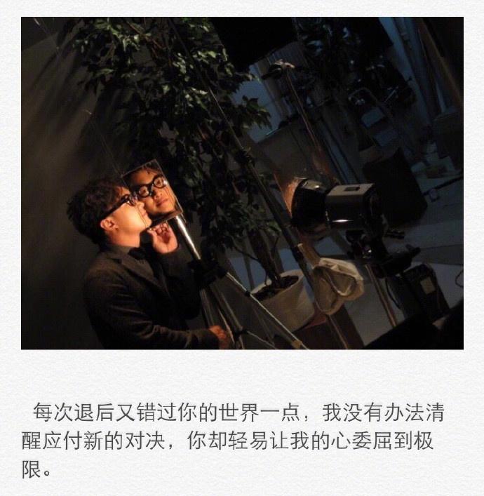 带字图片170927:每个人的故事里,都住着一个陈奕迅