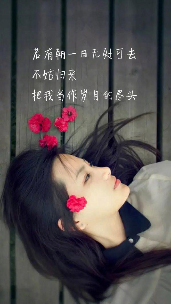 带文字的图片:愿你惦念的人能和你道晚安