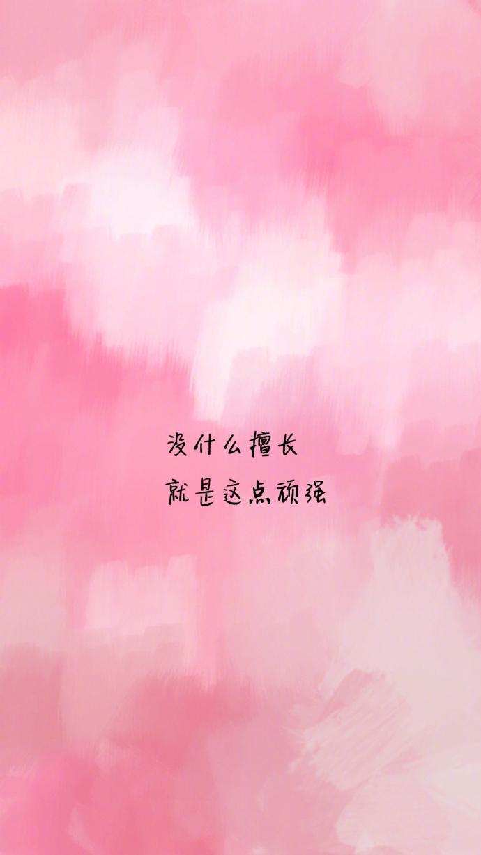 早安正能量心语181010:强者遇挫越勇,弱者逢败弥伤