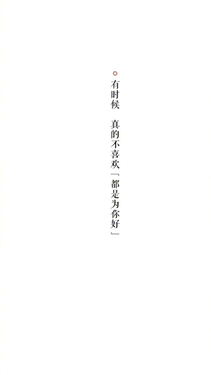 白底黑字纯文字图片:永远不要重新爱上旧爱