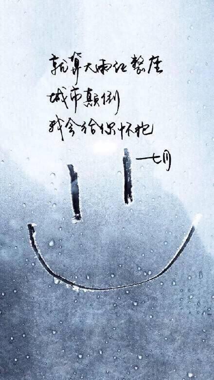 七月带文字的图片:欣赏自己的风景,遇见自己的幸福
