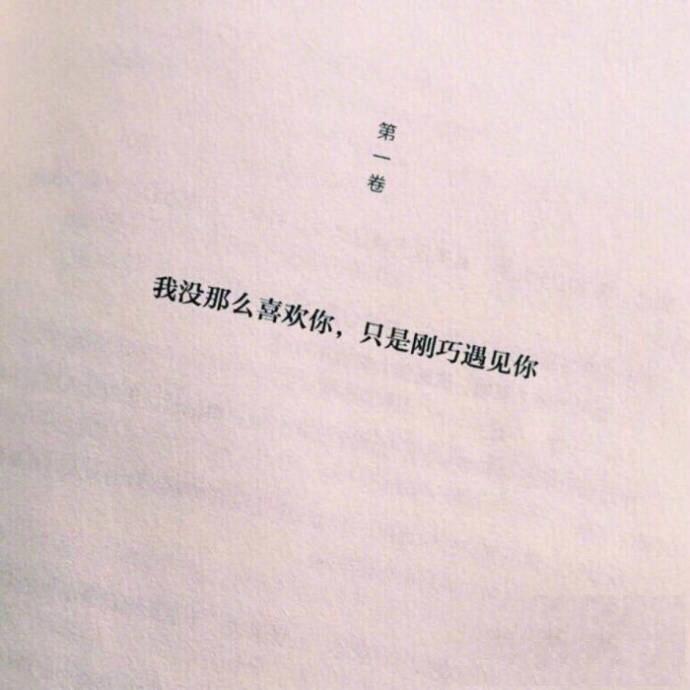 早安心语心情190317:老歌越听越有味,旧人越看越无情