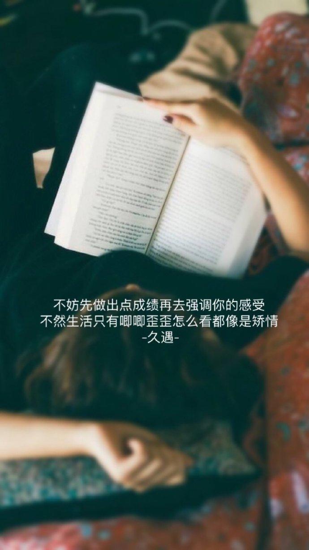 早安心语190309:天凉未必秋,心寒方觉冷