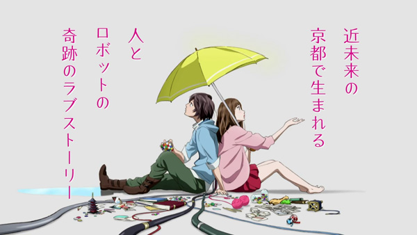 8 Romantic but sad Anime films that will make you cry ...