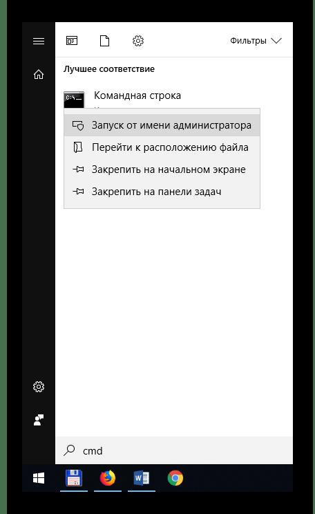 run_cmd_as_admin.