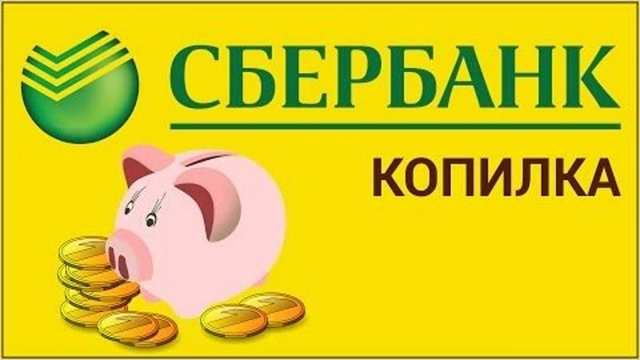 How to rent money from savings banks or translate to map