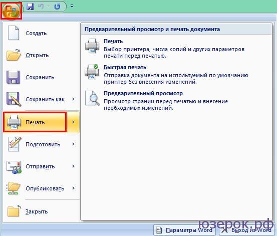 """Pentru a imprima un fișier Vordovsky, deschideți meniul principal și faceți clic pe """"Imprimare"""""""
