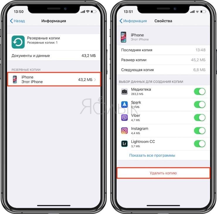 Paano makita kung aling mga backup ang naka-save sa iCloud at alisin ang hindi kinakailangang?