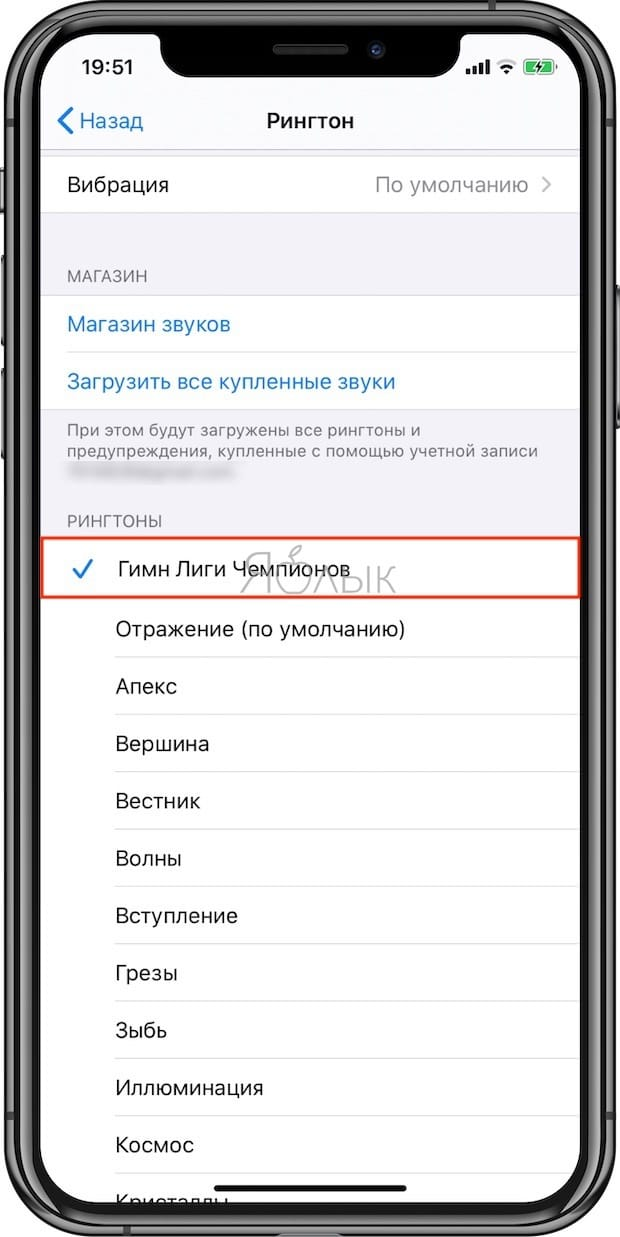How to download Ringtone in the iPhone with iTunes on a Windows computer?