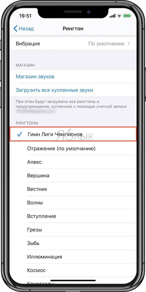 WindowsコンピュータのiTunesを使ってiPhoneで着信メロディをダウンロードする方法