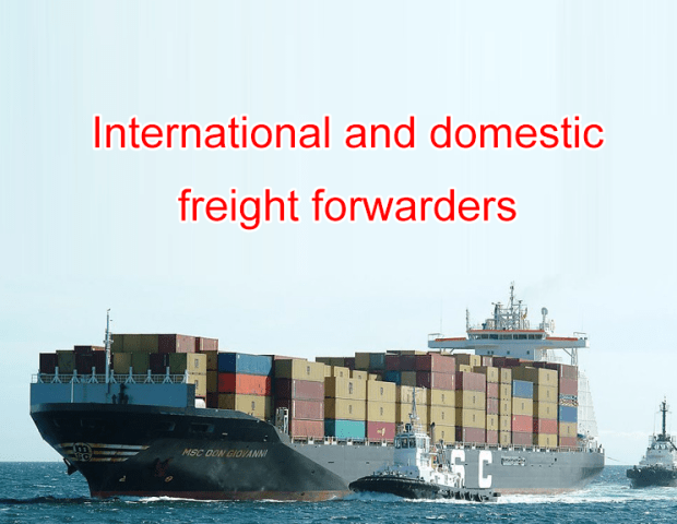 International and domestic freight forwarders Yantai Jiahong     Yantai Jiahong International Logistics Co   Ltd is a first class international  freight forwarding company  specialized in the international and domestic