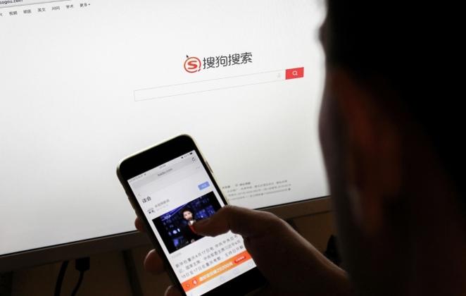Как позвонить в Китай