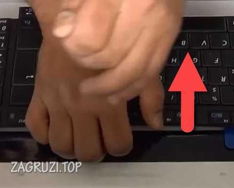 Klavye yetiştirme