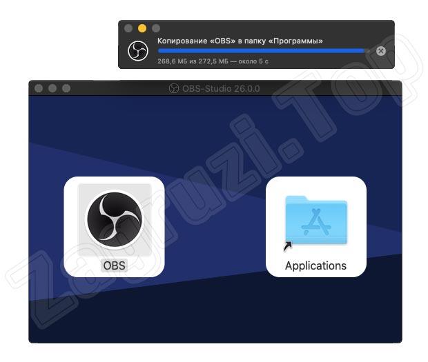 Mac上的OBS安装过程